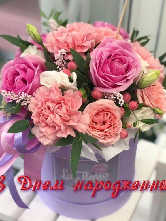 СМС привітання з днем народження дитині на 4 роки у прозі, українською мовою