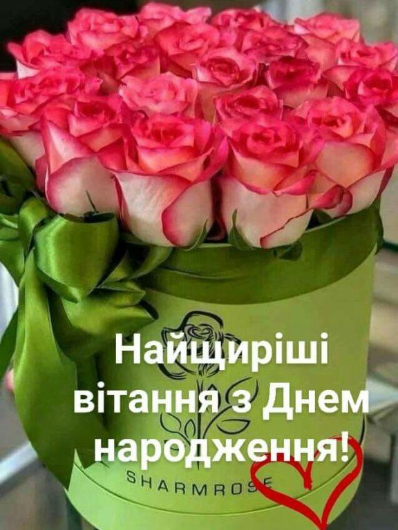 Короткі привітання на Ювілей 30 років українською