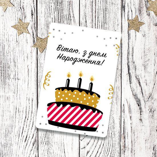 Оригінальні привітання з днем народження тестю українською