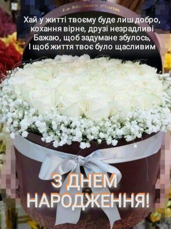Оригінальні привітання з днем народження свекру своїми словами, до сліз