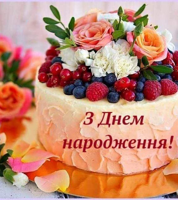 Кращі привітання з днем народження жінці українською
