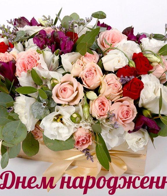 Найкращі привітання на Ювілей 80 років українською
