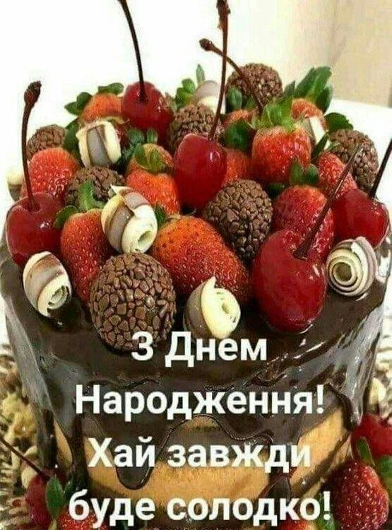 Щирі привітання з днем народження свекрусі  своїми словами, до сліз