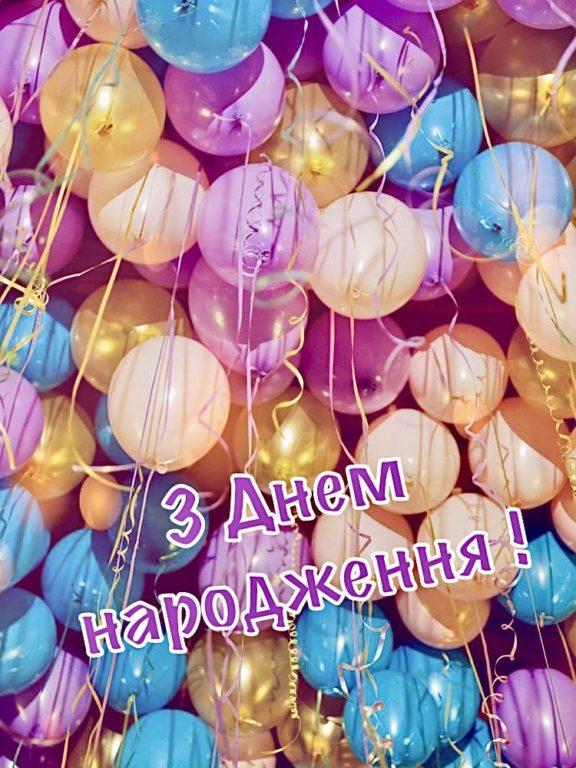 Гарні привітання з днем народження тещі