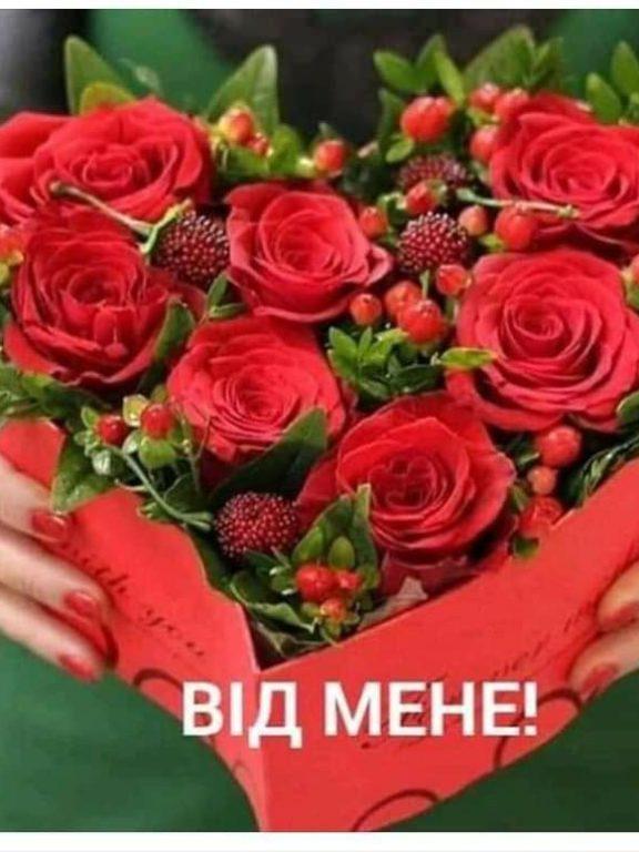 Щирі привітання з Днем святого Валентина простими словами
