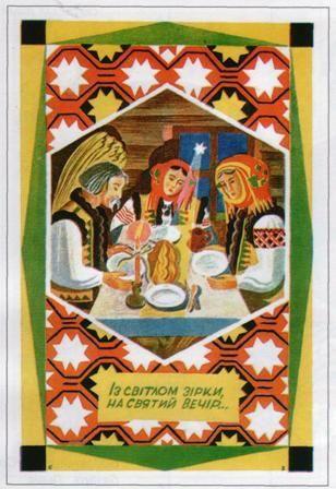 Привітання з Різдвом у прозі, до сліз