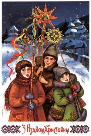 Зворушливі привітання з Різдвом