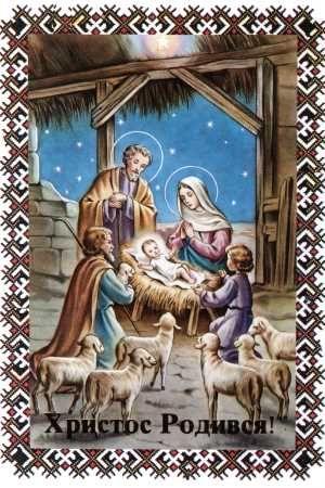 Різдвяні привітання своїми словами