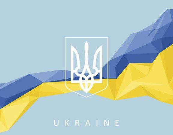 Щирі привітання з Днем захисника України у прозі, українською мовою