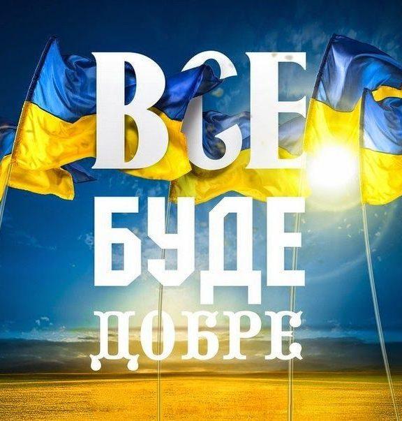 Гарні привітання з Днем захисника України своїми словами, у прозі