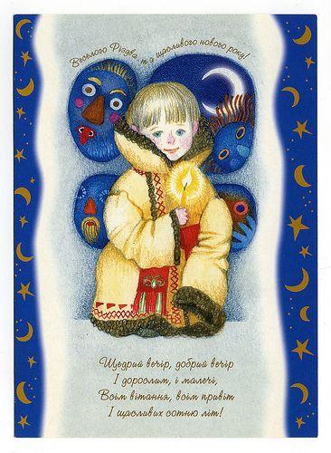 Короткі привітання з Новим роком та Різдвом Христовим українською мовою